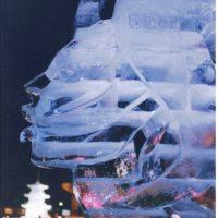 Glifo Maya Hielo Japon 1996